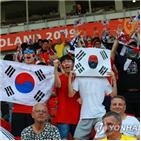 우치,우크라이나,대표팀,경기장,응원단,폴란드
