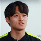 황태현,감독,한국,대표팀,생각,이번