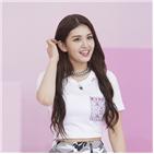 전소미,데뷔,아이오아이