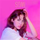 전소미,벌스데이,보컬,솔로,데뷔,아티스트
