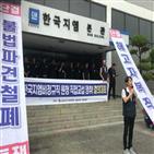 한국,비정규직,교섭,사측