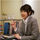 대표,김건희,부인,윤석열,결혼