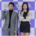 김민석,박유나,열애설