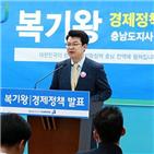 혈세,시민,김미화,세금