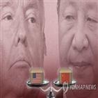 주석,중국,트럼프,미국,대통령,정상회담,무역전쟁,합의,문제,협상