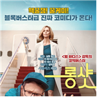 프레드,샬롯,모습,공개,샤를리즈,테론