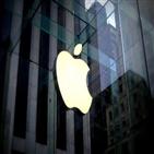 애플,중국,이전