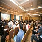 제조,컨퍼런스,스마트,기술,디지털,주제,혁신,변화,소개,미래