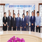KBS,교수,공영미디어,미래,미디어