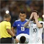 아르헨티나,파라과이,후반,메시,승점