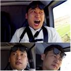 이승윤,참견,폭포,모습,나이아가라,매니저
