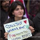 파키스탄,여성,문제,명예살인