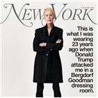캐럴,트럼프,자신,성폭행,당시,탈의실,주장
