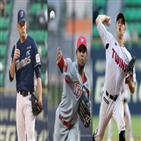 리그,평균자책점,투수,지난해,홈런,기록,류현진