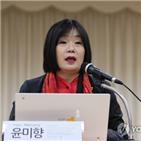 일본,활동,정의연,외교부,방해,단체