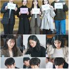 드라마,배우,이병헌,감독,천우희,멜로,체질,현장
