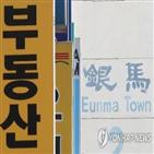 아파트값,지난주,아파트,서울,상승,하락세,전환,보합,가격,재건축