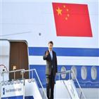중국,주석,일본,트럼프,대통령,시진핑,미국,이번,정상회담,중일