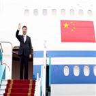 중국,주석,트럼프,일본,대통령,시진핑,미국,이번,정상회의,경제