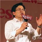 한국당,대변인,퍼포먼스,감수성,성인지,국민