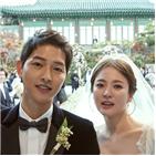 송중기,송혜교,사람,발표,드라마,촬영,중국,커플,결혼