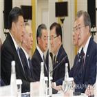 회담,평화,한반도,양국,기여,중국