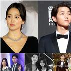 지라,대응,송중기,송혜교,사람,루머,결혼