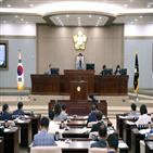 경기도,어린이집,삭감,수원시의회,사업