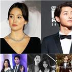 송중기,송혜교,지라,사람,대응,루머,전날,파경,상황,결혼