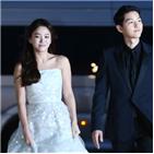 송혜교,송중기,결혼,사주,관상,이혼,대해,배우자