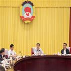 북한,주석,중국