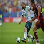 칠레,아르헨티나,대회,결승,콜롬비아,브라질