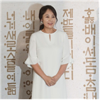 영화,전미선,연기,드라마,KBS,관객,당시,연합뉴스,연극