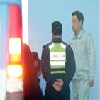 송혜교,변호사,송중기,기자,배우,김미나,김용호,사진,방송,경우