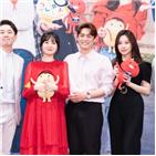 메이트,김소영,오상진,부부