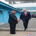 북한,문제,트럼프,대통령,한걸음,협상