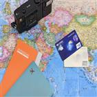 등급,중국,신세계면세점,한국,카드,신용카드