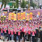 학교,연대회의,파업,운영,이날,수준,참여