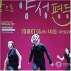 성평등,노력,사회,국민훈장