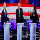 의원,바이든,해리스,여론조사,워런,토론