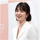 행사,송혜교,송중기