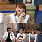 강아랑,기상,캐스터,방송,KBS