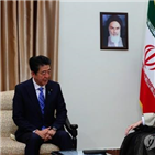 중동,일본,이란,외무상,총리,아베,미국