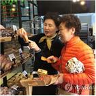 사회적경제,SK이노베이션,지역