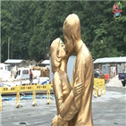 이혼,송혜교,태백시,송중기,경우