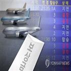 지연,승객,항공기,항공사,필리핀,출발