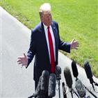 트럼프,위원장,대통령