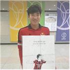 서울,경기,출전,고요한은,리그,감독