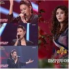 앙투아네트,김연지,뮤지컬,마리,가창력
