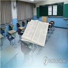 학생,문제,동아리,의혹,조사